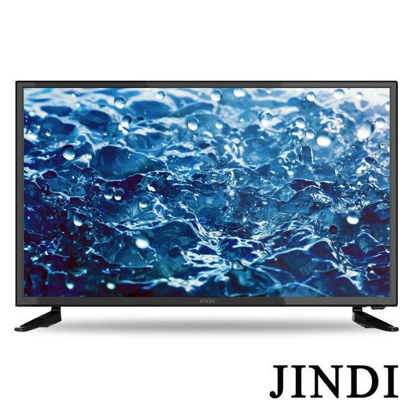 JINDI 32吋數位多媒體HDMI液晶顯示器+類比視訊盒