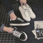 黑色潮學生帆布鞋2019韓版休閒鞋潮流男鞋百搭板鞋布鞋子春季新款 後街