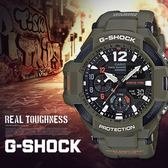 【人文行旅】G-SHOCK   GA-1100KH-3ADR CASIO 卡西歐 手錶