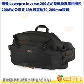 羅普 Lowepro Inverse 200 AW 英佛斯專業相機包 200AW 公司貨 L99 70-200mm鏡頭