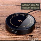 新款USB合金保溫杯墊/保溫底座/暖杯器/電熱杯墊/加熱杯墊 城市玩家