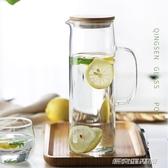 冷水壺玻璃檸檬扎壺耐高溫家用泡茶壺涼白開水杯北歐大容量涼水瓶YYJ 傑克型男館