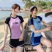 泳衣女兩件套分體式大碼溫泉韓版泳裝【時尚大衣櫥】