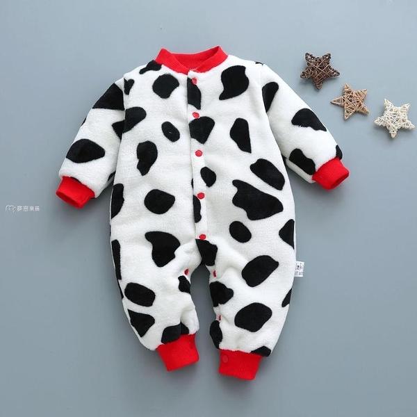 嬰兒連體衣嬰兒法蘭絨連體衣春秋冬裝新生兒衣服滿月寶寶珊瑚絨哈衣睡衣爬服 快速出貨