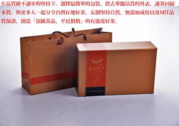 100%日月潭紅玉紅茶禮盒(50克/罐X2) 台茶18號