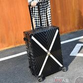 行李箱萬向輪女20直角24寸男26學生復古皮箱子28密碼旅行箱 數碼人生