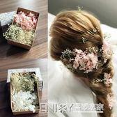 韓式新娘永生花干花頭飾保鮮花森女花朵髮飾婚禮盤髮飾品結婚配飾 溫暖享家