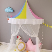 ins兒童床上帳篷讀書角布置 公主房裝飾品室內寶寶游戲屋半月床幔