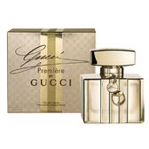 Gucci Premiere 經典奢華女性淡香精 50ml『5295我愛購物』