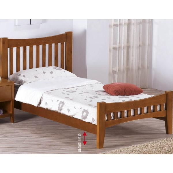 床架 床台 TV-159-6 依娜柚木色3.5尺床台 (不含床墊) 【大眾家居舘】