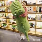 鱷魚公仔大號毛絨玩具睡覺抱枕長條枕可愛布娃娃玩偶生日禮物女孩 JY2893【Sweet家居】