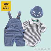 恐龍嬰兒衣服短袖可愛牛仔背帶褲三件套 優家小鋪