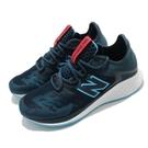 【五折特賣】New Balance 慢跑鞋 Fresh Foam ROAV 男鞋 深藍 白 運動鞋【ACS】 MRVHZSN1D
