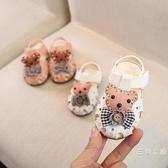 涼鞋兒童涼鞋女夏0-1-2歲女寶寶潮2020新品粉色防滑軟底女童夏天鞋子