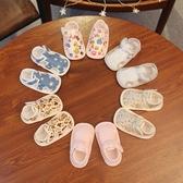 學步鞋 2019夏季新生兒童布涼鞋0-1歲男女寶寶學步6-12個月嬰幼兒不掉鞋【快速出貨】