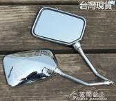 機車後視鏡-摩托車大視野后視鏡太子CM125跨騎車倒后鏡10mm一對裝 花間公主