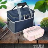 飯盒袋午餐便當包保溫袋防水大號手拎肩背帶飯包手提冷藏袋子加厚『小淇嚴選』