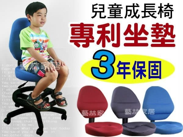【 IS空間美學】高級兒童成長椅