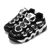 Fila 老爹鞋 Barricadext 97 Tapeytape 黑白 串標 女鞋 韓系 【ACS】 4B007U010