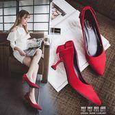 小清新高跟鞋粗跟尖頭方扣紅色婚鞋淺口單鞋新娘鞋女 可可鞋櫃