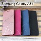 青春隱扣皮套 Samsung Galaxy A31 (6.4吋) 多夾層