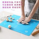 【揉麵墊】廚房食品級矽膠帶刻度揉麵墊 烘焙工具40*50桿麵墊