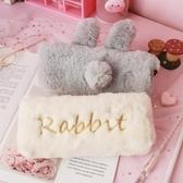 筆袋 筆筒女簡約大容量少女心兔子毛絨筆袋韓國款創意兒童簡約小清新文具袋文具盒