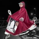 捷昇騎行雨衣雨披成人套裝雨具雙帽檐摩托車電動連體雨衣單人雙人 樂活生活館