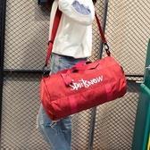健身包男運動包訓練包行李袋短途旅行包手提瑜伽包女側背 女装交換禮物