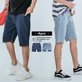 牛仔短褲 街頭潮流寬版造型牛仔短褲【NG4169】休閒褲 街頭 短褲