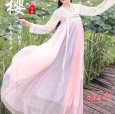 古裝漢服 春櫻漢服女古裝中國風仙女櫻花超仙原創飄逸古風明製女裝改良 XS-2XL 雙12提前購