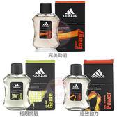adidas 愛迪達 運動男性香水(100ml) 多款可選【小三美日】