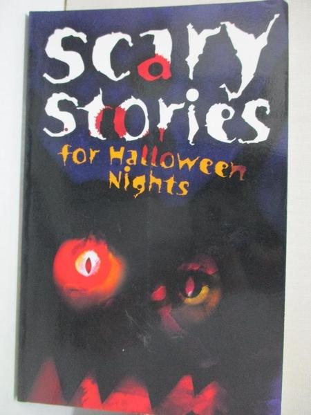 【書寶二手書T1/兒童文學_GVI】Scary Stories For Halloween Nights_Colby