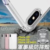 五倍軍事四角防摔 iPhone XS MAX 防摔手機殼 XR iPhone8 iPhone7 Plus i8 保護殼