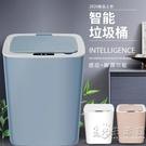 智慧感應垃圾桶家用小米白電子帶蓋自動衛生間廚房客廳臥室創意大 小時光生活館