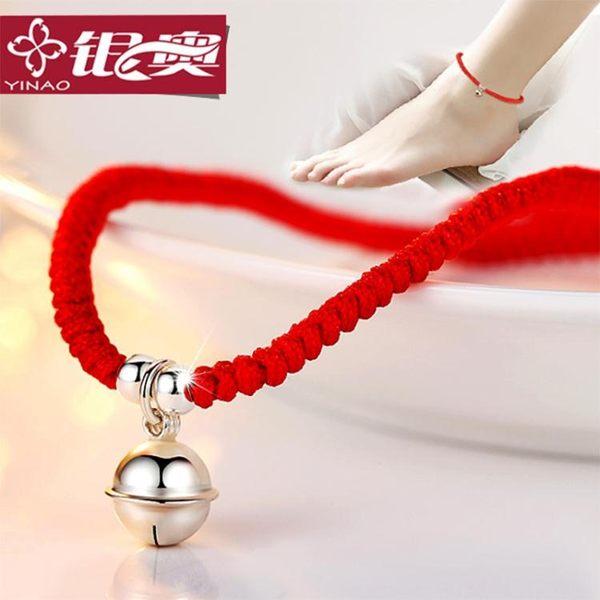 腳鏈新品新款純銀情侶女紅繩手工編織古風帶鈴鐺手鏈有聲音腳繩男 全館八五折