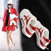 小白鞋女2018秋季新品休閒運動鞋韓版大尺碼41-43百搭板鞋女鞋 聖誕交換禮物