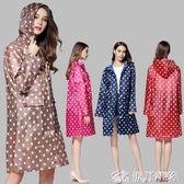 便攜旅游加長款超薄日韓版時尚可愛個性女士成人徒步風衣雨衣雨披 原野部落