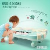 兒童電子琴女孩鋼琴初學多功能寶寶音樂拍拍鼓玩具琴0-1-3歲 QG2371【艾菲爾女王】