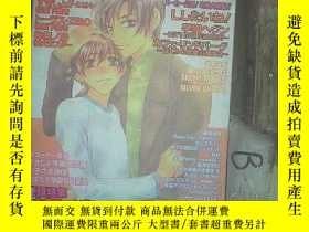 二手書博民逛書店B SLOG2002罕見SEp 日文雜誌 .Y261116