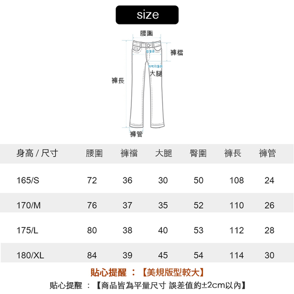 Champion 冠軍縮口棉褲 運動風立體剪裁棉褲 縮口褲 現貨+預購 【CHP1022】