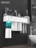 牙刷架壁掛漱口杯套裝牙刷杯置物架情侶牙刷架免打孔衛生間刷牙杯掛墻式 玩趣3C
