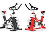 動感單車超靜音磁控家用健身車室內健身房腳踏自行車健身器材  西城故事