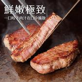 【優惠組】澳洲穀飼黑牛雪花牛排30包組(120公克/2片)