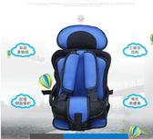 兒童安全座椅汽車用便攜式安全汽座【南風小舖】