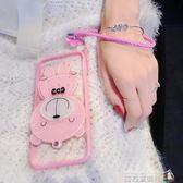 韓國風oppoA3掛繩手機殼鏡子a3創意軟邊硅膠套全包防摔可愛潮男女 魔方