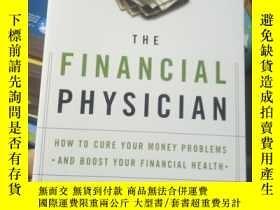 二手書博民逛書店The罕見Financial Physician: How to
