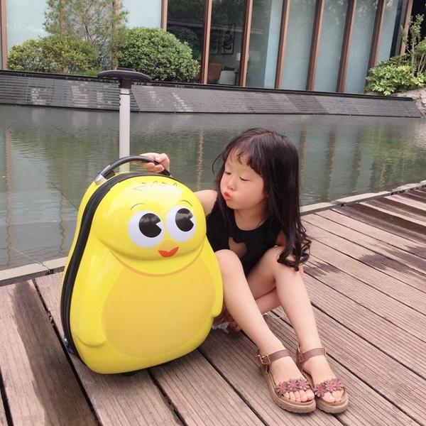 兒童行李箱可坐騎女小孩卡通旅游皮箱可坐旅行箱女童寶寶拉桿箱男LX 童趣屋