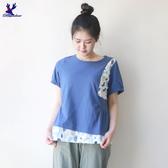 【秋冬降價款】American Bluedeer - 配色側抓皺衣(魅力價) 秋冬新款