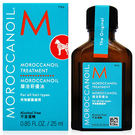 MOROCCANOIL摩洛哥 摩洛哥優油...